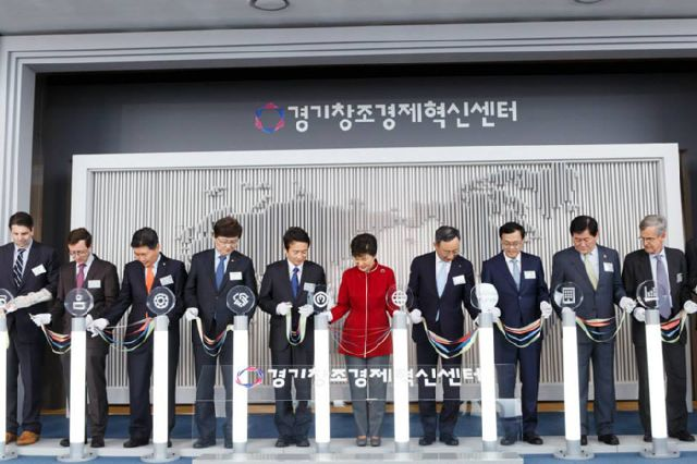7033696_south-koreas-gyeonggi-innovation-center_35b778e2_m